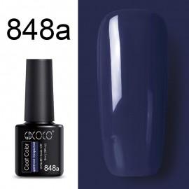 GDCOCO 848a 8ml